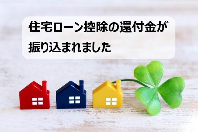f:id:chibinako:20200328092402j:plain