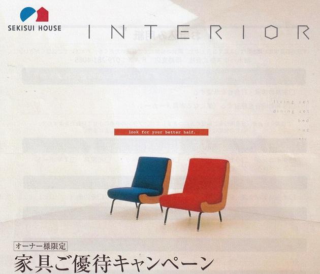 f:id:chibinako:20200329041822j:plain