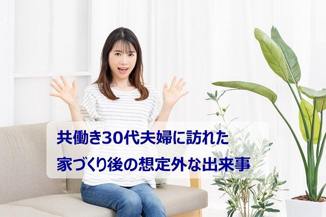 f:id:chibinako:20210314113805j:plain