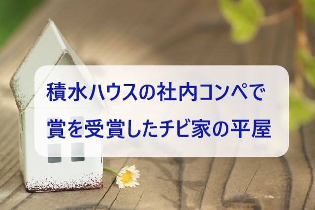 f:id:chibinako:20210404191523j:plain