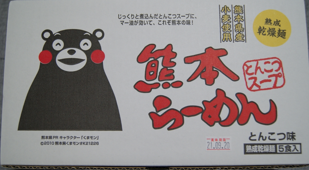 f:id:chibisukeruu:20210501145215j:plain
