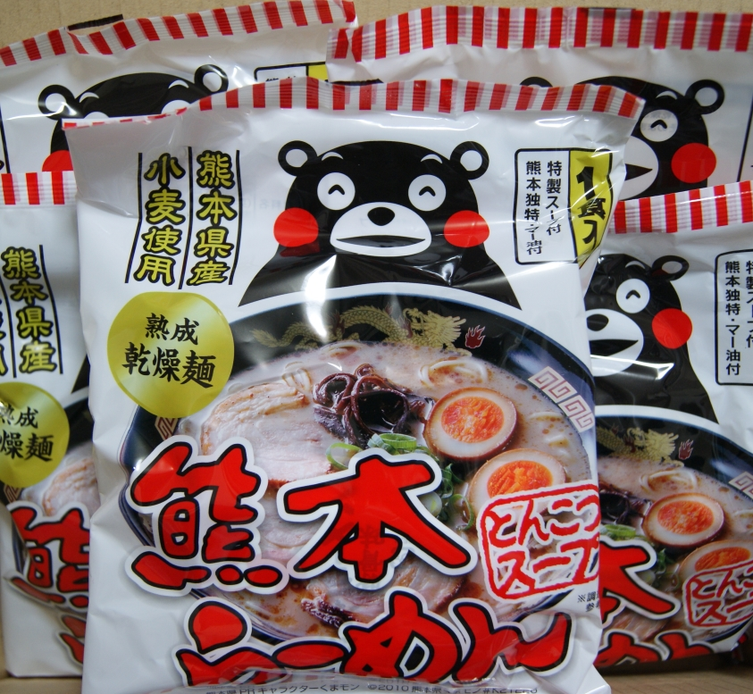 f:id:chibisukeruu:20210501145219j:plain