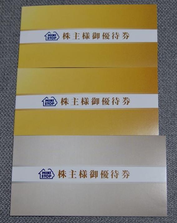 f:id:chibisukeruu:20210528004311j:plain