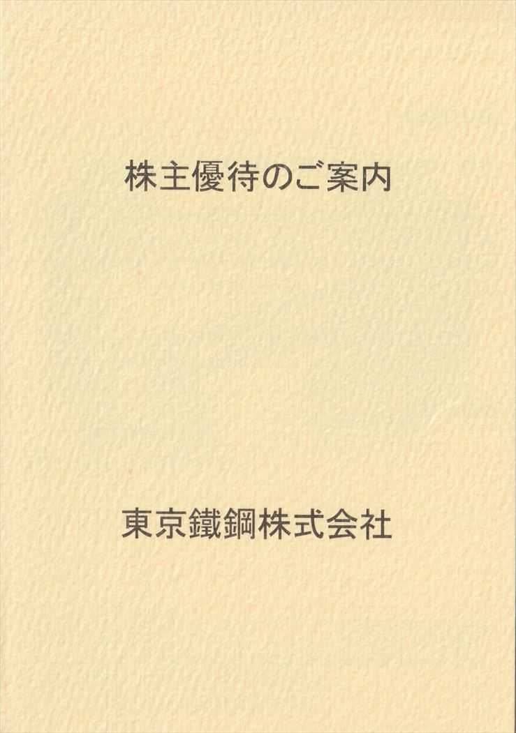f:id:chibisukeruu:20210703160314j:plain