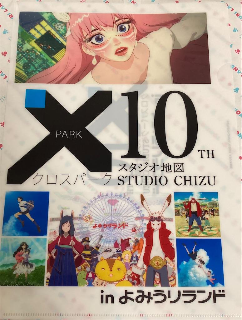 f:id:chibisukeruu:20210731204045j:plain