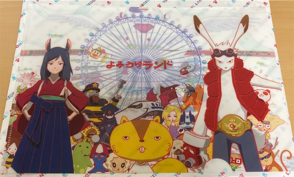 f:id:chibisukeruu:20210731204050j:plain