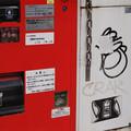 [graffiti][吉祥寺][自動販売機]street