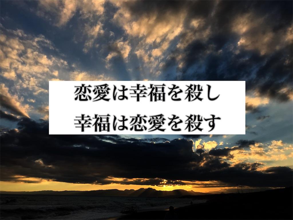 f:id:chibita22002:20181021220347j:image