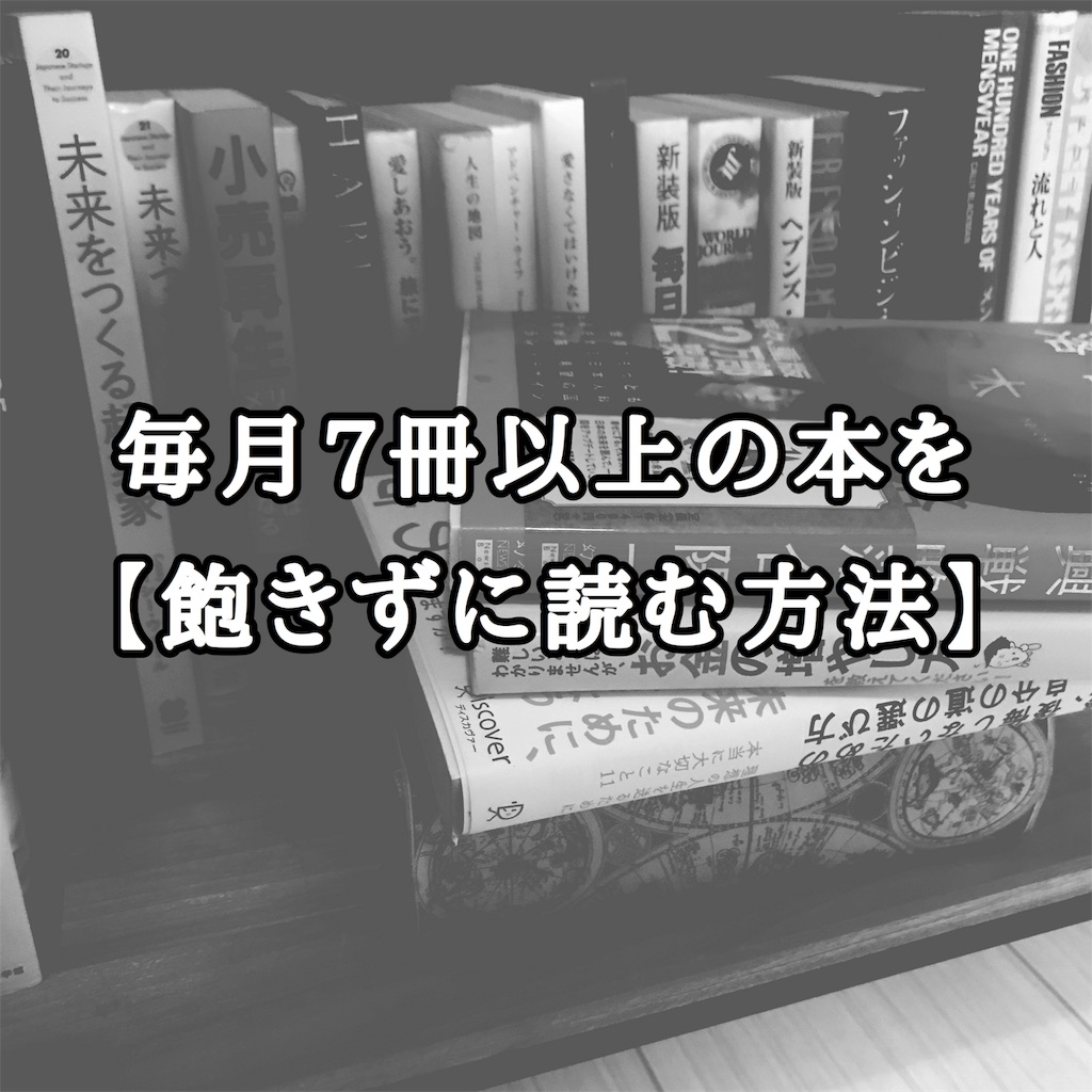 f:id:chibita22002:20181103000822j:image