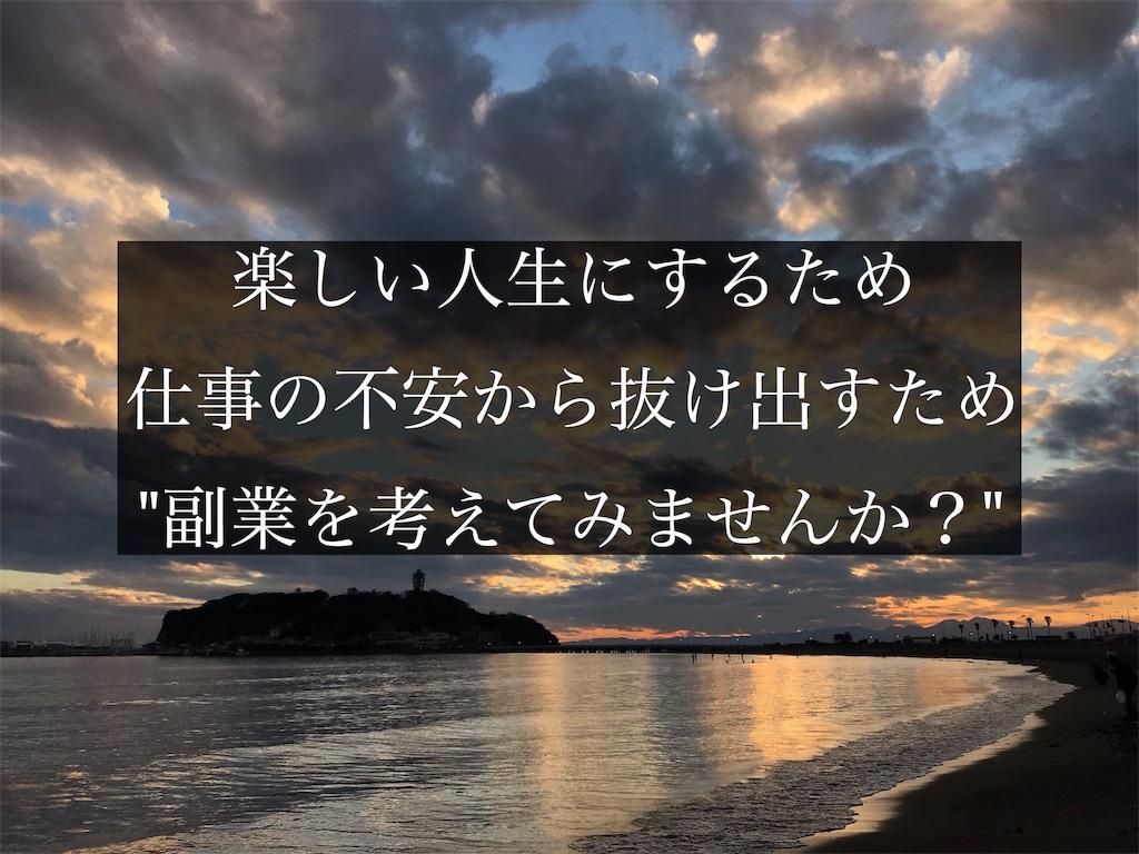 f:id:chibita22002:20181104232200j:image