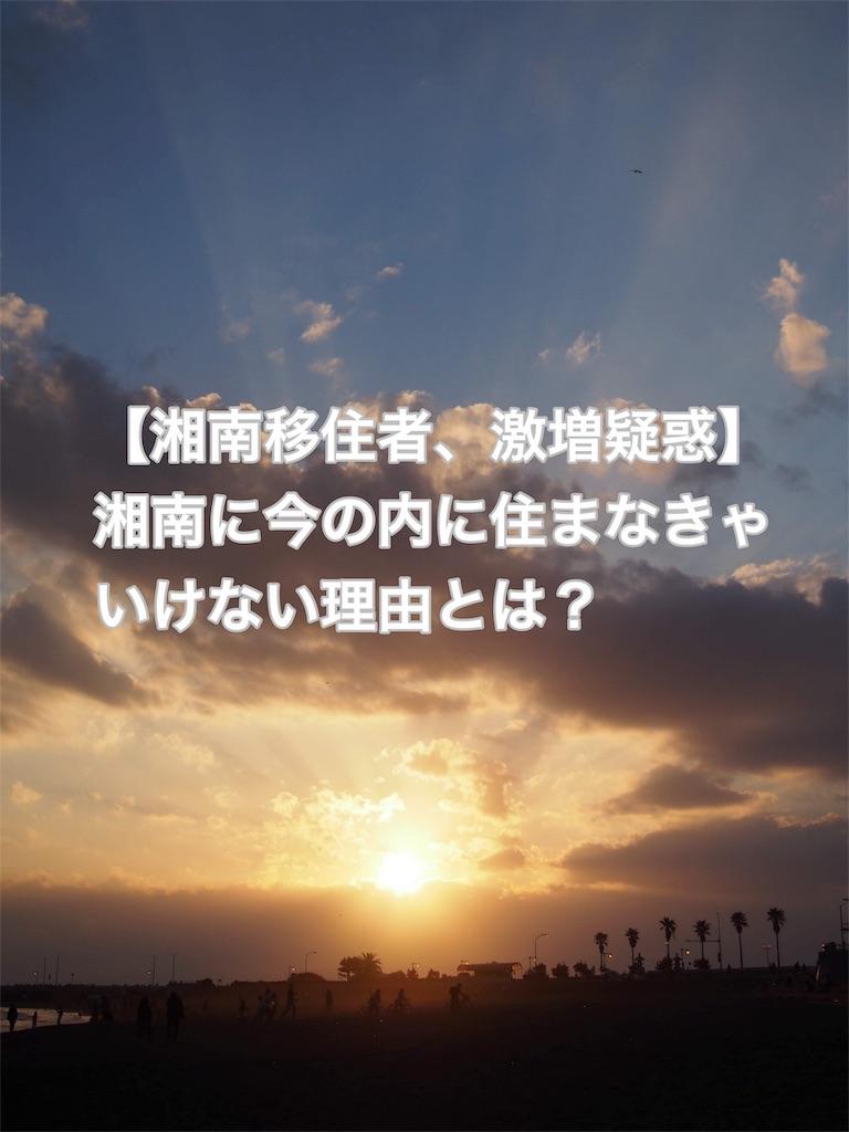 f:id:chibita22002:20181120085432j:image