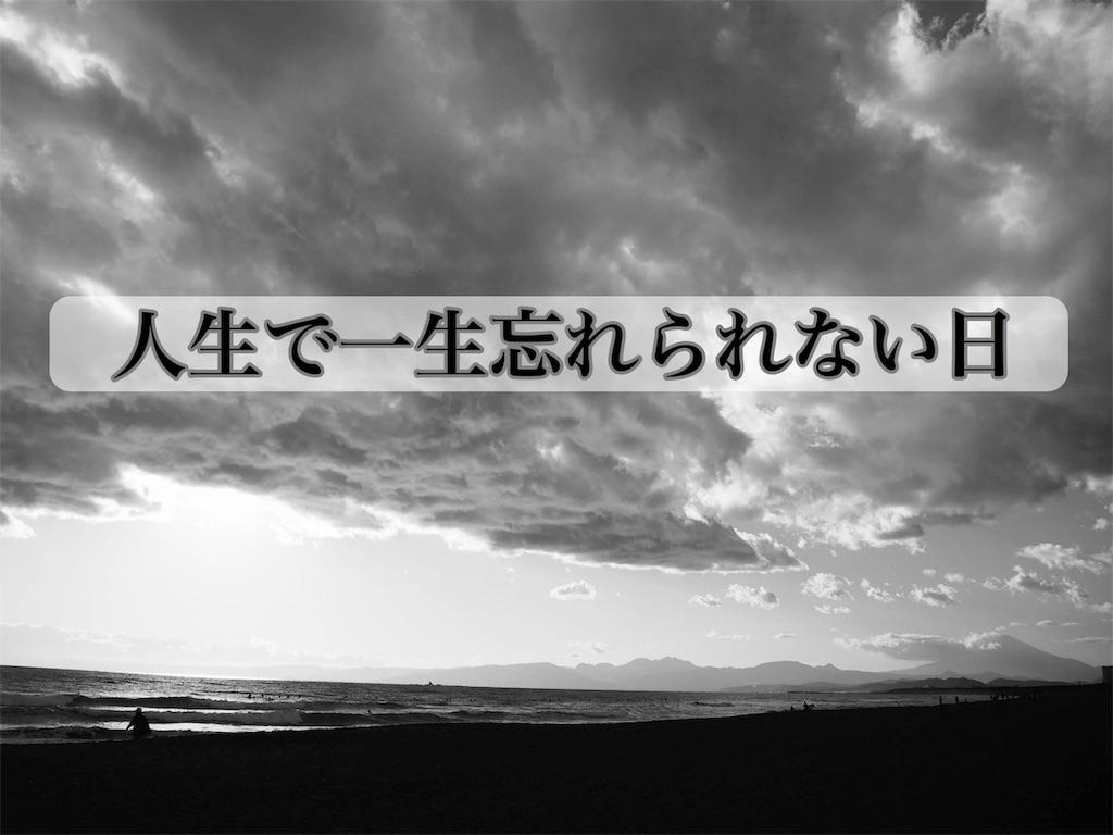 f:id:chibita22002:20190105012532j:image