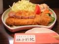 [食_豚子新地]ロースかつ定食(2009/02/28)