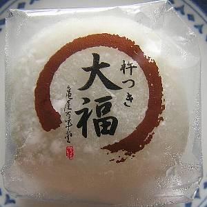 杵つき大福(2009/07/01)