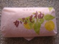 [食]柚もなか(福菱)(2009/09/13)