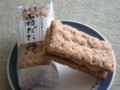 [食_六花亭]サクサクカプチーノ・霜だたみ(2009/09/17)