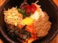[食_ビビンバ大王]石焼ビビンバ(2009/09/17)