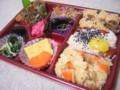 [食]野菜たっぷり和心弁当(おこわ米八)(2009/09/29)