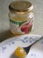 [食][旅_喜界島]マンゴジャム(タイセイ観光)(2009/10/04)