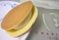 [食_果子乃季]ほわり〈チーズクリーム〉(2009/10/05)