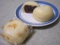 [食_亀屋万年堂]蜜入り味噌饅頭(2009/10/23)