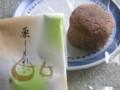 [食_亀屋万年堂]栗しぐれ(2009/10/24)