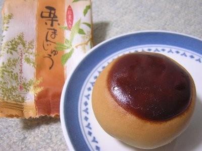 栗まんじゅう(2009/11/01)