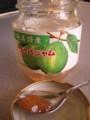 [食][旅_喜界島]グヮバジャム(タイセイ観光)(2009/11/04)