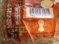 [食_チロルチョコ]焼きなこもち(2009/11/10)