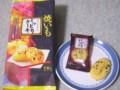 [食_日清シスコ]しっとりケーキ 焼いも(2009/11/24)