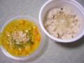 [RF1]雑穀米を使ったかぼちゃリゾット(2009/11/26)