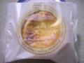 [食_紙ひこうき]霧島高原チーズケーキ(2009/12/09)
