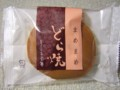 [食_亀屋万年堂]まめまめどら焼(2010/02/03)