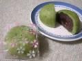 [食_亀屋万年堂]蜜入り饅頭(よもぎ×きな粉)(2010/02/09)