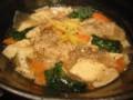 [食_讃岐みのり]五目沢煮うどん(2010/02/19)