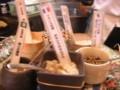[食_豚子新地]塩(2010/03/06)