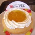 [ミスタードーナツ]ジャパフル 瀬戸内産レモン(2010/08/27)