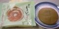 [亀屋万年堂]抹茶もちどら(つぶ餡)(2010/10/27)