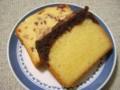 [アンデルセン]アーモンドケーキ、クランベリーケーキ(2010/10/30)
