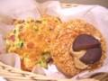 [ドンク]ほうれんそうとベーコンのお食事パン、いが栗クリームパン(2010/10/31)