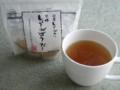 [黒糖本舗 垣乃花]黒糖しょうがぱうだー(2011/03/01)