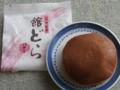 [館最中本舗 湖月庵]館どら(バター)(2011/06/16)