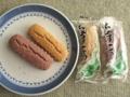 [本村製菓]ちんすこう(2011/10/15)