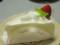 苺のレアチーズ(2013/02/17)