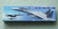 [亀印製菓]百里基地 F-15 ブルーベリーゼリー(2013/04/16)