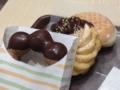 [ミスタードーナツ]クリームドーナツ3種(2013/11/11)