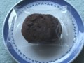 [ダンシングディア]ダンシングディア トリプルチョコレートチップクッキー(2014/04/24)