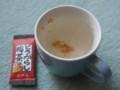 [うめ海鮮]とうがらし梅茶(2014/06/04)