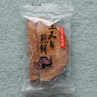 上みそせんべい(2014/09/24)