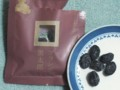 [丹波の黒太郎]ブランデー黒太郎(2014/09/29)